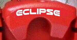 Mitsubishi ECLIPSE Curved Brake Caliper Decals (8)