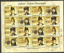INDONESIE; Zonnebl. 2574/77V met 4x 2578 opdruk! ZEER SCHAARS!! POSTFRIS/**/MNH
