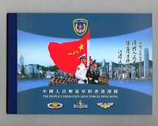 Hong Kong 2004 People's Liberation Army Forces Booklet
