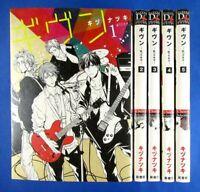 Given 1-5 Comic set - Natsuki Kizu /Japanese Yaoi Manga Book  Japan