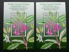Highland Flowers Malaysia 2000 Flora Plant (ms pair) MNH *error *variety *rare