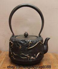 9 Japanese Iron Silver Gilt Dragon Beast God Portable Flagon Kettle Wine Tea Pot