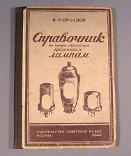Book Tube Catalogue Reference Western European Electronic Radio Old Vintage Lamp