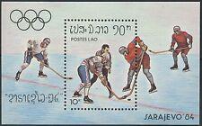 1984 LAOS Bloc N°77** jeux olympiques Sarajevo, Hockey, olympic games Sc#516 MNH