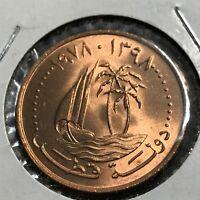 1978 QATAR 5 DIRHAMS BRILLIANT UNCIRCULATED BRONZE COIN