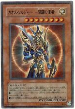 Yu-Gi-Oh Black Luster Soldier - Envoy of the Beginning 306-025 Parallel Japanese