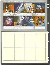 YEMEN MNH CTO Souvenir Stamps sheet 70 APOLLO 12 S-182
