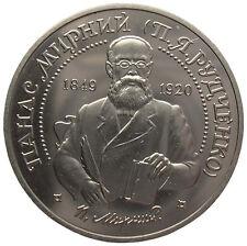 """UKRAINE  2 HRYVNI - """"PANAS MIRNYj"""" - 1999 (UNC)"""