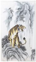 JAPANESE Noren Curtain Tiger Tora Made in JAPAN 85 x 150cm