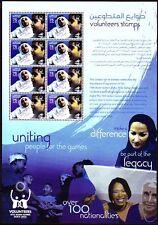 Qatar 2006 ** Mi.1294 Klbg. Sport Asienspiele Asian Games Helfer Volunteers