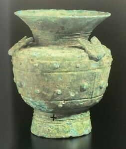 2004 A WALK THROUGH AGES: CHINESE ARCHAIC ART FROM SONDRA LANDY free EXPRESS
