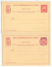 BELGIAN CONGO c1890 TWO x UNUSED 10c CARDS - ONE WITH CANCEL