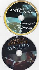 LAURA ANTONELLI in MALIZIA & CASTA E PURA - 2 DVD 'S IN POCKET SLEEVES