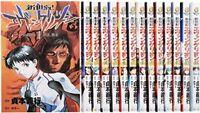 Evangelion comic 1-13 vol Manga Anime Japan Otaku book