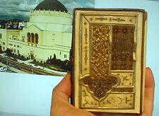 1881,JUDAICA PRAYER BOOK,Ten Commandments,COVER,Bar Mitzvah,Hanukkah 2013 GIFT