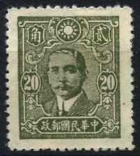 China PRC 1942-6 SG#630A 20c Grey-Olive MNH #D65071