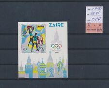 LN59439 Zaire 1980 sports olympics good sheet MNH cv 150 EUR