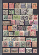 INDIA STATES, 103 STAMPS
