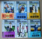 EVANGELION New Type Art Books # 4 5  6  7  8  9  LOT Unread Japan