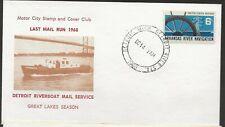 1968 Detroit Riverboat Mail Service, Great Lakes Season
