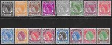 Malaya Penang. 1954. SG28-43. Set x 16. Fine and fresh unmounted mint.
