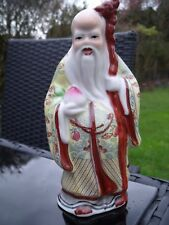 "Chinese Porcelain Figure of an Immortal Wise Man a symbol of Longevity 6.5"" tall"