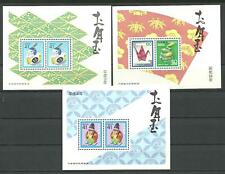 JAPAN 3 x New Year M/S 1989 to 1992 MNH