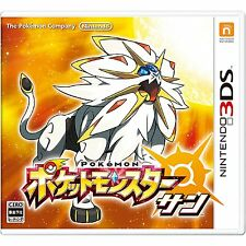 Pokemon Sun 3ds Nintendo Japanese Japanzon