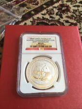 2009 China Panda S10Y Modern Commemorative Coin 30th Anniversary MS 69