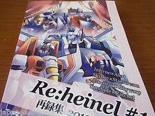 Doujinshi Transformers yaoi INFERNO X ALERT etc.(A5 226pages) Re:heinel #1