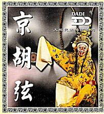 Jing Hu 2 String Set of Jinghu Strings Chinese Traditional Instrument UK
