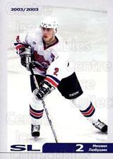 2002-03 Russian SL #35 Mikhail Lyubushin
