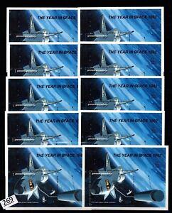 @ 10X GRENADA 1992 - MNH - SPACE