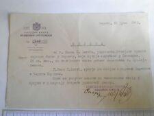 1943 NATIONAL BANK DOCUMENT statement SERBIA KINGDOM YUGOSLAVIA DURING WWII WW2
