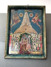 VINTAGE INDIAN FRAMED PRINT OF LORD KRISHNA, ORIGINAL ART DECO FRAME.  RAJASTHAN