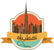 "Dubai United Arab Emirates World City Travel Car Bumper Sticker Decal 5"" x 5"""