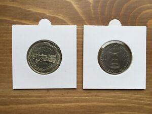 SYRIA , SYRIE 2 COINS  1 POUND 1976 / 50 POUND 2018 UNC
