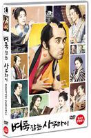 Flea-picking Samurai .DVD