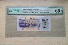 PMG 69EPQ China 1972 5 Jiao Without Wmk - Litho Front Banknote (Prefix 3 Roman)