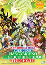 Code Geass: Hangyaku no Lelouch III - Oudou DVD The Movie  - US Seller Ship FAST