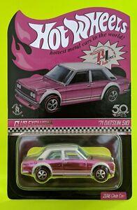 Hot Wheels RLC 2018 Club Exclusive Pink '71 Datsun 510