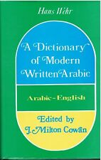 Hans Wehr - A Dictionary Of Modern Written Arabic (Arabic-English) 3rd ed.