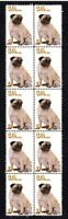 PUG YEAR OF THE DOG STRIP OF 10 MINT VIGNETTE STAMPS 9