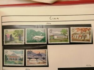 CHINA/CINA/PRC, 1964 SHRINE OF CHINESE REVOLUTION MLH SERIES COMPLET