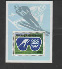 BURKINA FASO #C227  1975 WINTER OLYMPICS INNSBRUCK     MINT VF NH  O.G S/S