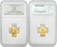 China 2004 Panda 50 Yuan 1/10 oz Gold NGC MS69
