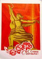 1976 Symbol Soviet Union Worker Collective Farm Girl Postcard Propaganda USSR