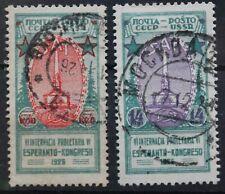 1925-Russia-Bicentenario Accademia Scienze-Leniongrado-US