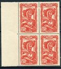 STAMP / TIMBRE FRANCE NEUF N° 598 ** bloc de 4 timbres PROVENCE