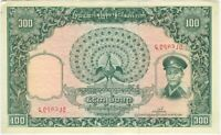 Birmanie Burma 100 Kyat 1958 almost uncirculated  stappled print  Catalog 50.00$
